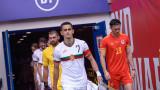 Георги Костадинов отново тренира с Арсенал Тула