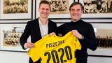 Лукаш Пишчек подписа нов договор с Борусия (Дортмунд)