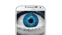 Samsung с нова иновация