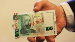 БНБ пуска нова банкнота от 100 лв.