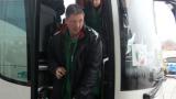 Костадинов: Пенев да обясни защо България губи
