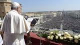 Папата заклейми отхвърлянето на мигрантите и бежанците