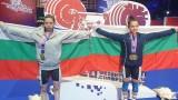 България стартира със злато и сребро на европейското по щанги в Москва