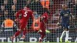 Ливърпул победи Манчестър Юнайтед с 3:1