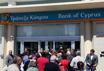 Вложители в Bank of Cyprus губят до 60% от парите си