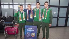 Ясен е съставът на националите до 19 години за квалификациите за Евро 2018