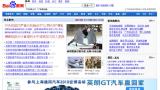 """Китайската търсачка Baidu влага 1,6 млрд. долара в """"облака"""""""