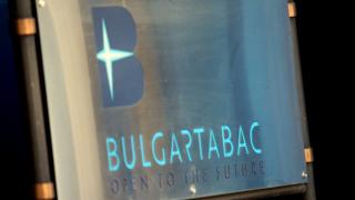 КЗК проверява сделката на BAT и Булгартабак