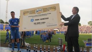 Левски е отборът с най-атрактивни голове през втория полусезон