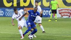Славия се издъни срещу последния в Първа лига