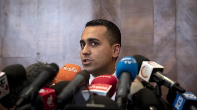Луиджи ди Майо поиска вот на доверие от партийните членове на Пет звезди