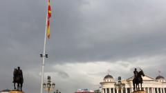 Гърция, Албания и България - най-голяма заплаха за Северна Македония