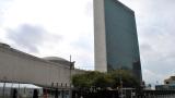 ООН прие окончателно миграционния пакт