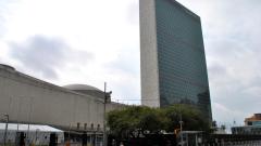 ООН: Разследваме сини каски за изнасилвания