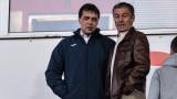 Хубчев залага на защитата на ЦСКА срещу Франция
