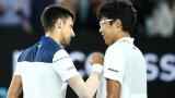 Хьон Чун отказа участие на Sofia Open 2018