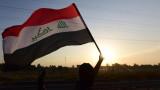 Кървави протести в Ирак