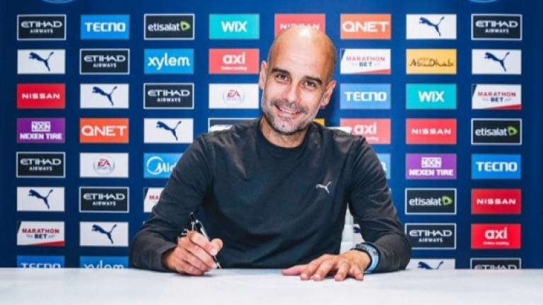 Хосеп Гуардиола подписа нов договор с Манчестър Сити