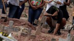 Над 13 млн. заразени в Бразилия
