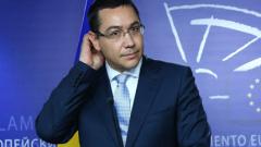 И Европарламентът се заема с румънския премиер Понта