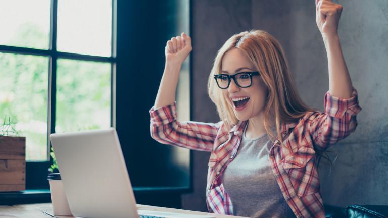 Как да бъдем по-щастливи на работа