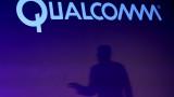Huawei, Qualcomm и новият лиценз за търговия между двете компании