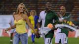 Асприля пред Стоичков: През годините най-много съм харесвал Бразилия
