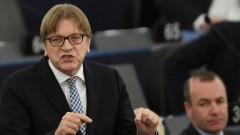 Верхофстат към ЕС: Внимавайте какво си пожелавате