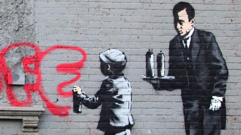 Странният случай с търговските марки на Banksy
