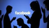 Как да не споделяте информация за себе си във Facebook, без да триете профила си?