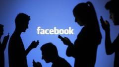 Facebook може да има 4,9 млрд. мъртви потребители към 2100 година