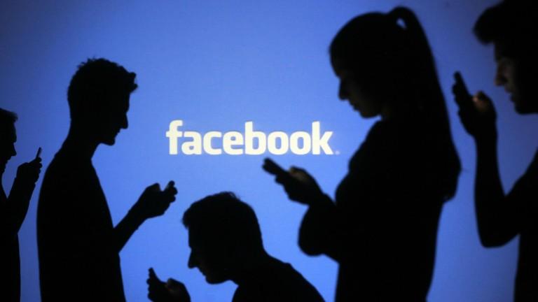 Facebook обяви спешни промени в настройките за поверителност