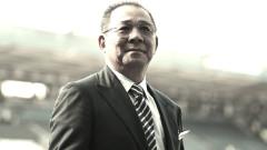 В памет на човека, който написа най-приказната история във футбола