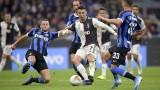 Интер - Ювентус 1:0, попадение на Артуро Видал