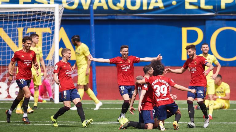 Виляреал записа изненадваща загуба в 30-ия кръг на Ла Лига.