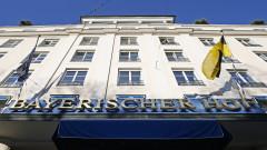 В Мюнхен обсъждат въпросите на сигурността