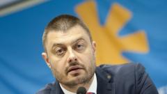 """Пернишкото ББЦ към Бареков: """"Ние бяхме до тук!"""""""