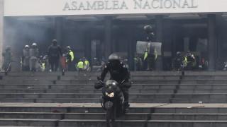 Протестиращите в Еквадор щурмуват парламента, ситуацията ескалира