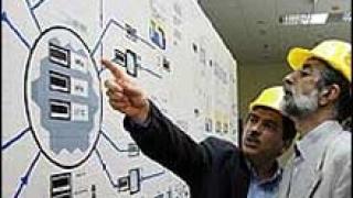 """Иран иска """"да раздели"""" международната общност за ядрената му програма?"""