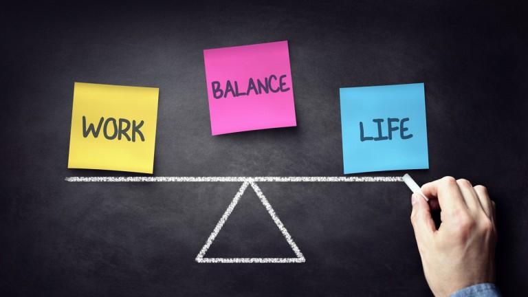 Балансът между професионалния и личния живот е голяма работа. Стотици