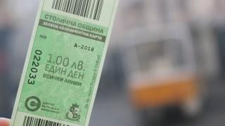 """Над 10 000 столичани са си купили """"зелен билет"""""""