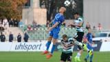 Черно море домакинства на Левски в дербито от Първа лига