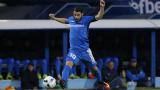 Футболист на Левски се извини на Топузаков
