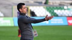Томаш има забележки към представянето на Берое