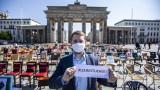 Още 227 жертви на коронавируса в Германия за 24 часа