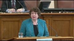 Мариана Бояджиева: Управляващите да спрат с политиката на инат в образованието