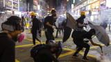 Обща стачка в Хонконг, стигна се до сблъсъци с полицията