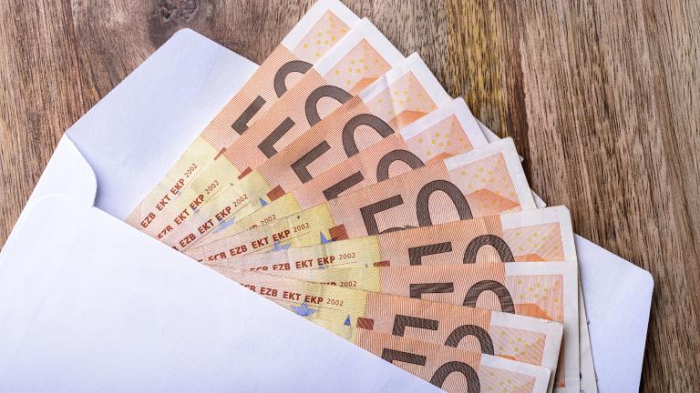 В какво трябваше да инвестирате 10 000 лева в началото на годината?