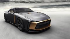Юбилейна суперкола на Nissan и Italdesign за $1 милион (ВИДЕО)