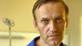 Навални изписан от болницата в Берлин